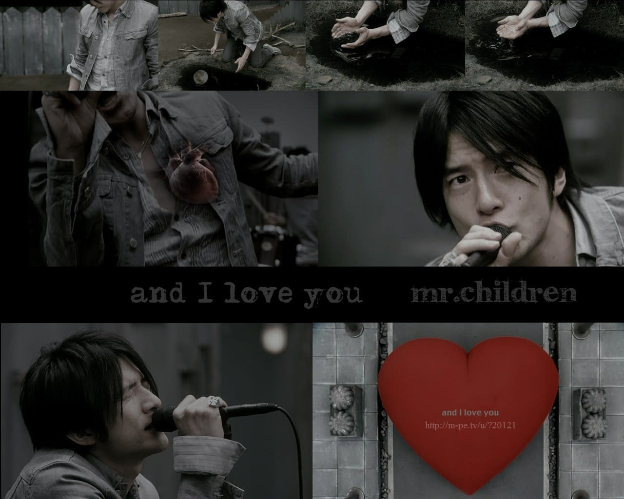 and I love you!! - ミスチル好...