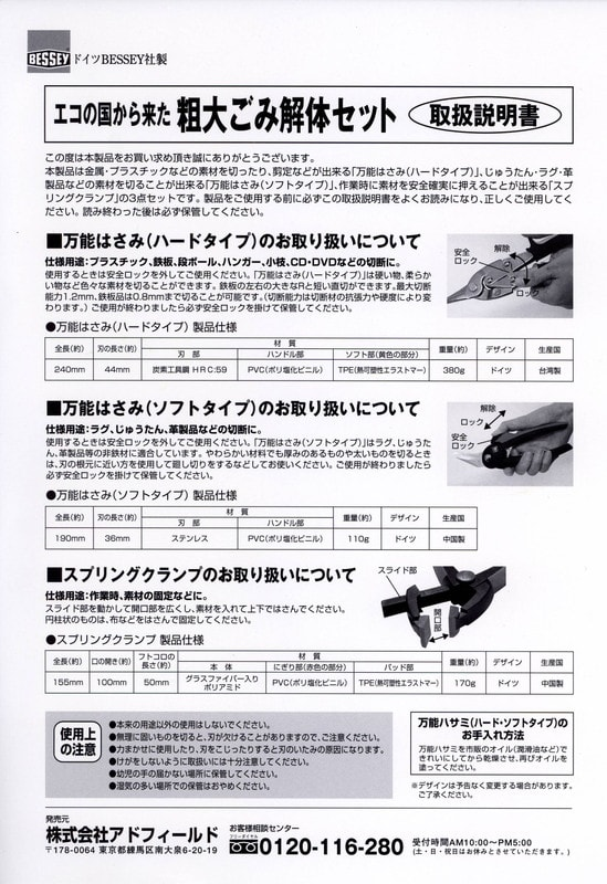 Scan10027_2