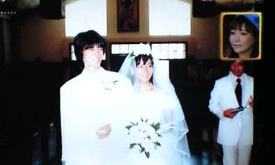 結婚式を挙げる中川勝彦