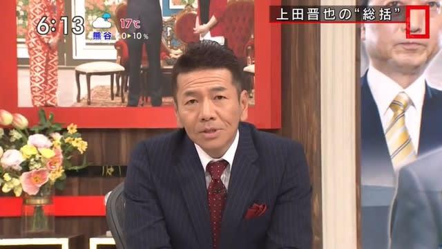上田晋也の画像 p1_33