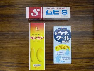 台湾での定番商品がなかったこともあり、人気の訪日土産となった虫刺され薬:blog.goo.ne.jp/1320akkoより引用
