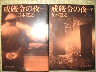 http://blogimg.goo.ne.jp/user_image/43/4c/30ec3e73aa1381e3c6c4b273daeac5fe.jpg