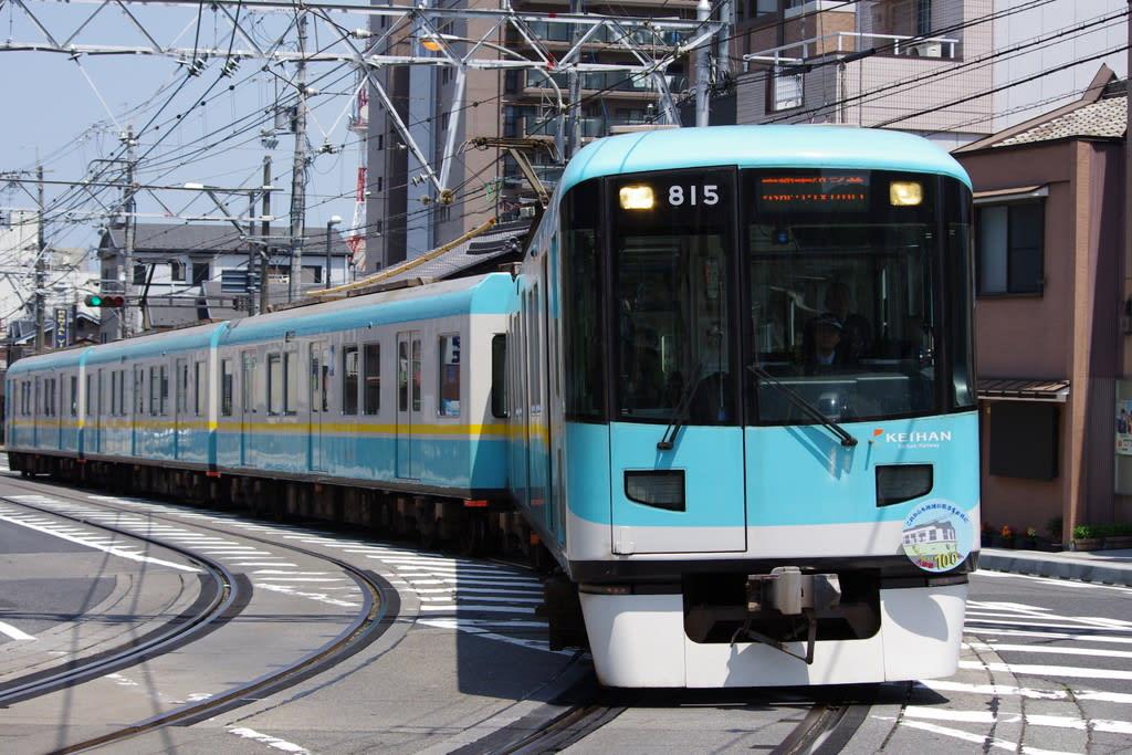 京阪800系大津線開業100周年記念ヘッドマーク付