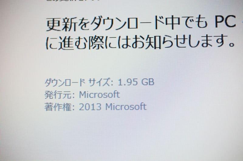 Windows8.1ってWindows3.1の親戚かい? - 川瀬水樹のカワセミ好き!