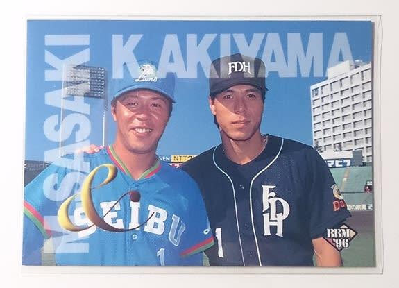 佐々木誠 (野球)の画像 p1_17