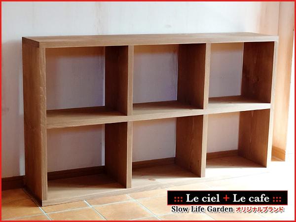 カントリー家具本棚・ブックシェルフ