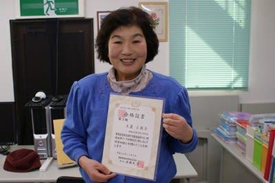 文書デザイン検定4級合格 中谷マスター 文書デザイン検定4級合格 望月... 日本情報処理検定協