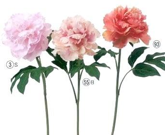 牡丹 ピオニー 和の造花
