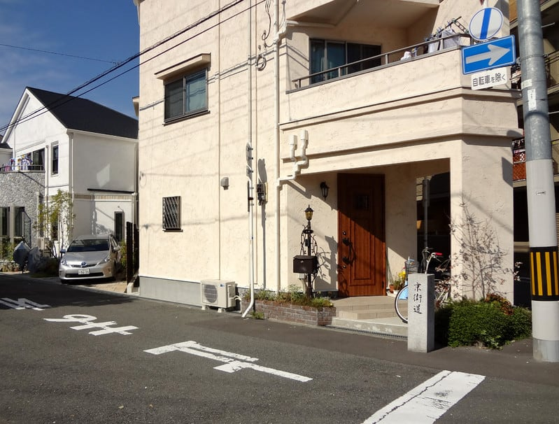 Kyokaido_neighborhood_2