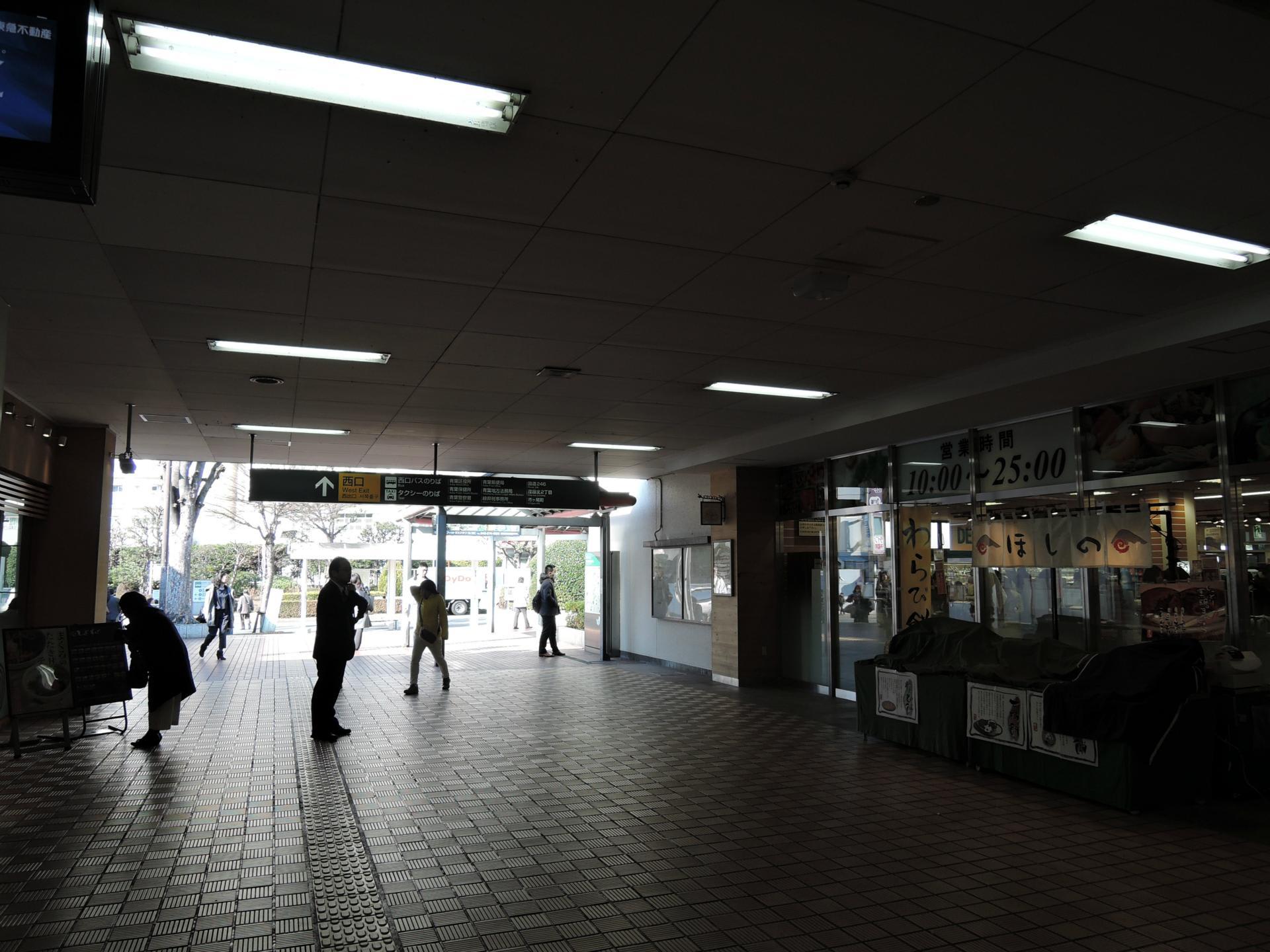 青葉 警察 署 免許 更新