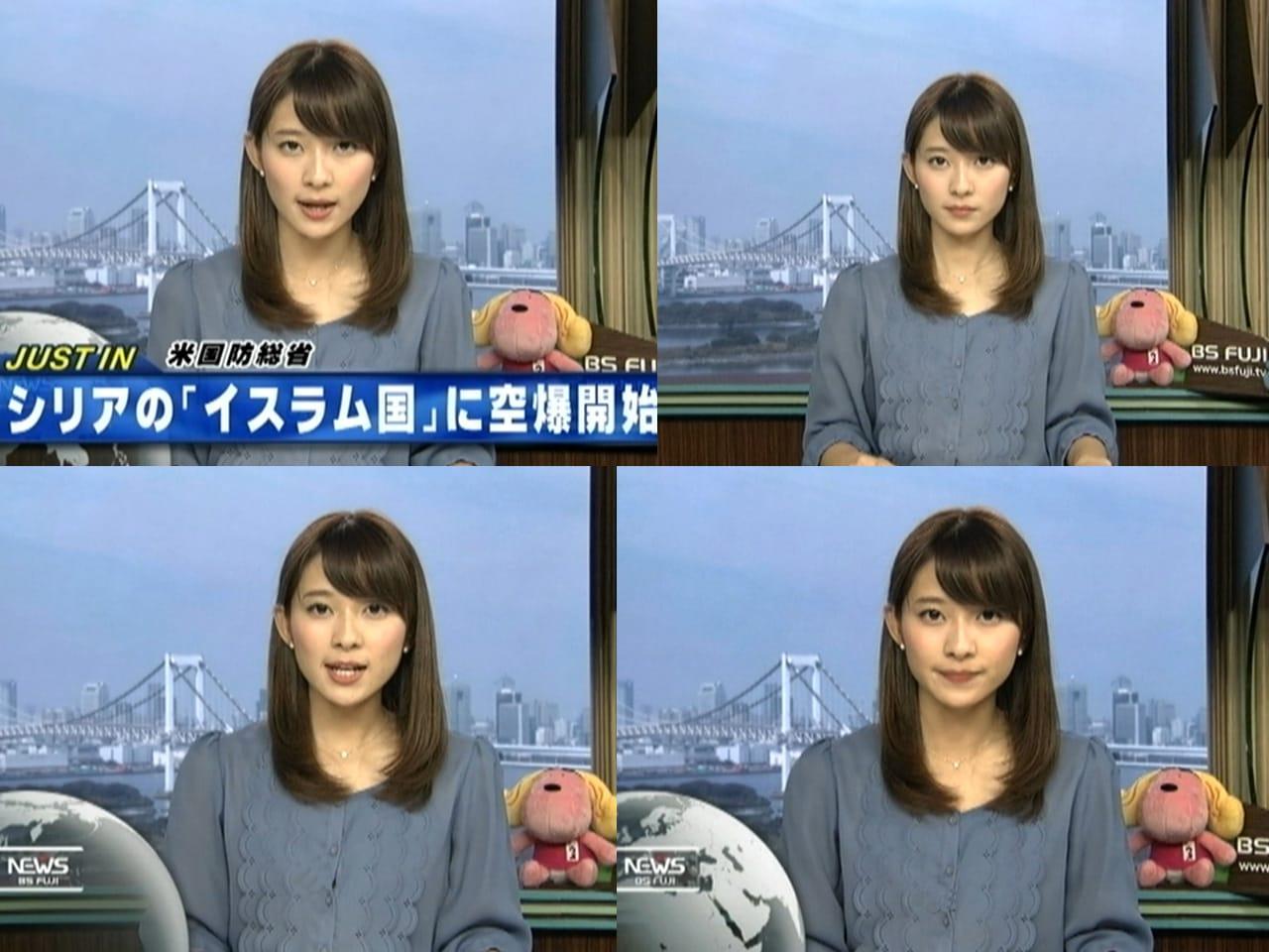 ニュースを読む山本里菜