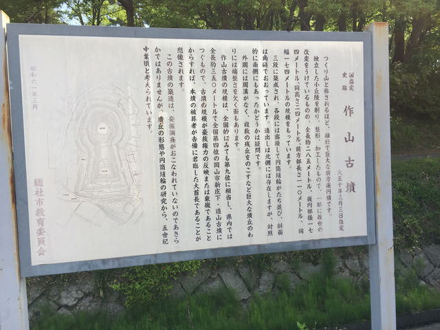 ... 路自転車道 続編 - 海山倶楽部