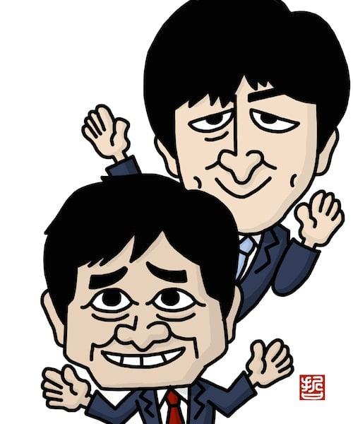 博多華丸・大吉の画像 p1_37