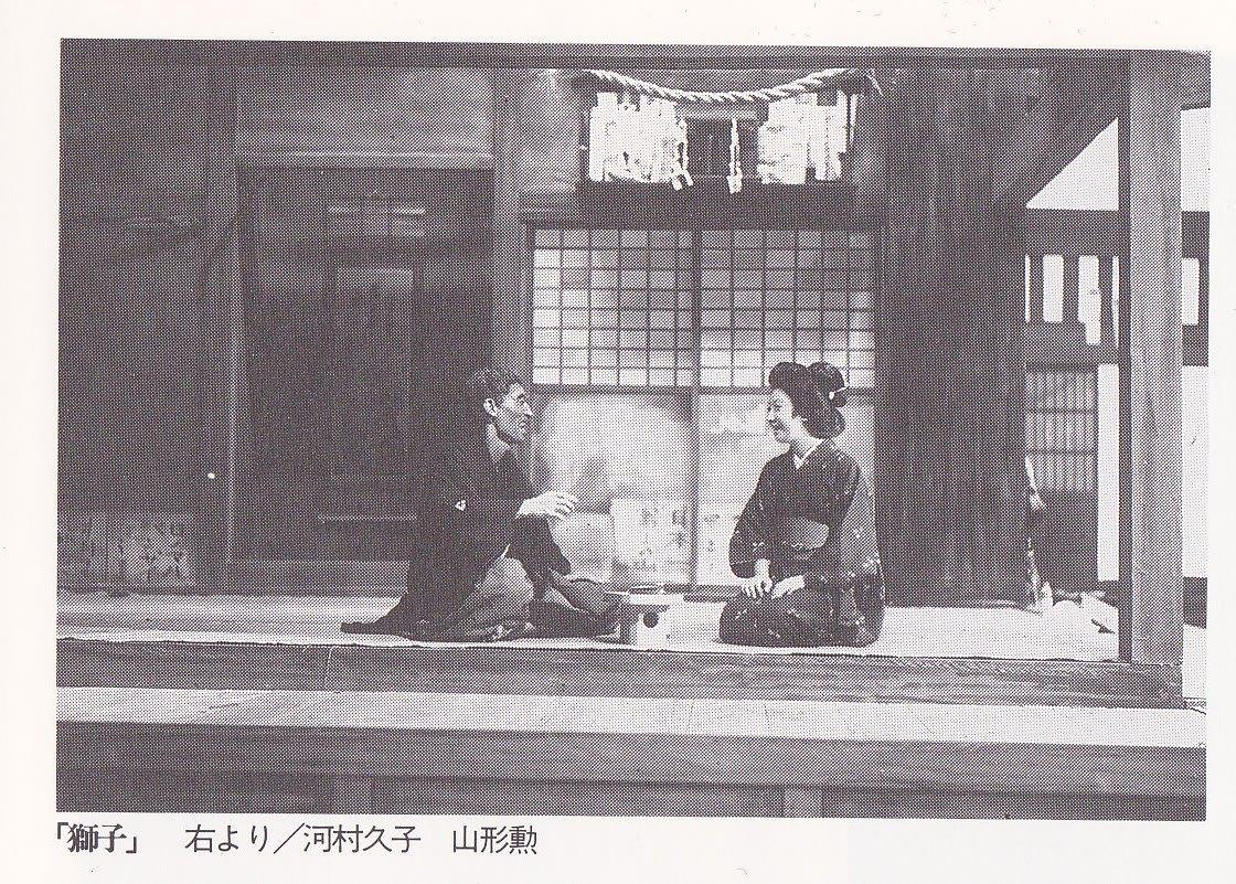園井恵子の画像 p1_22