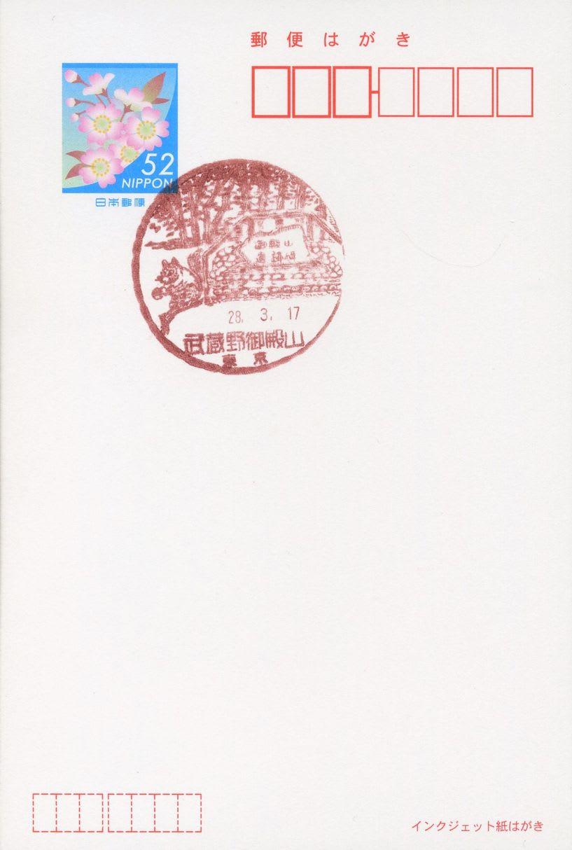 東京都武蔵野市御殿山1丁目6 - Yahoo!地図