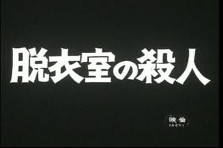 左京路子(左京未知子) さん ...