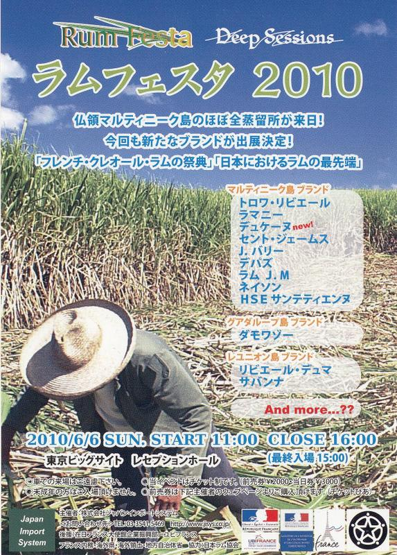 Scan10006