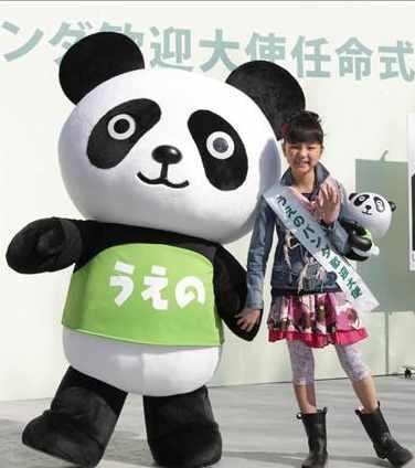 上野動物園パンダの食事・柴又飴切り職人のリズム - 日刊 安頓写真ブログ