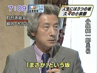 http://blogimg.goo.ne.jp/user_image/44/2e/3ff323787d405e1a1db3f5bb58104f00.jpg