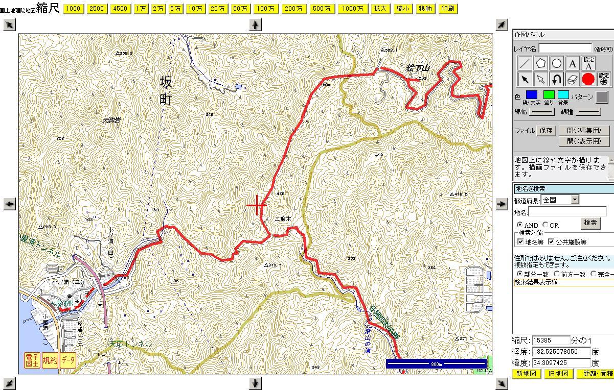 登山の地図が使いやすくなります|国土地理院