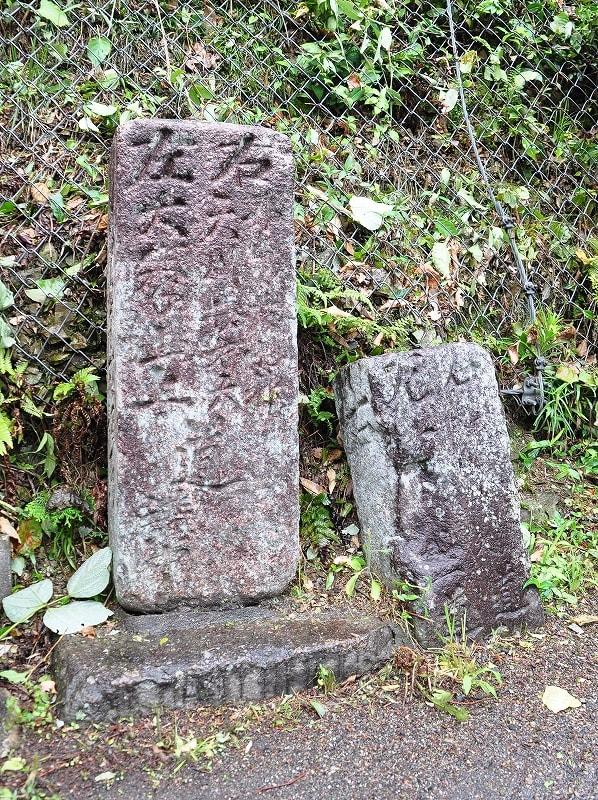広橋庄屋辻の道標