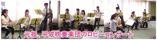 Band213