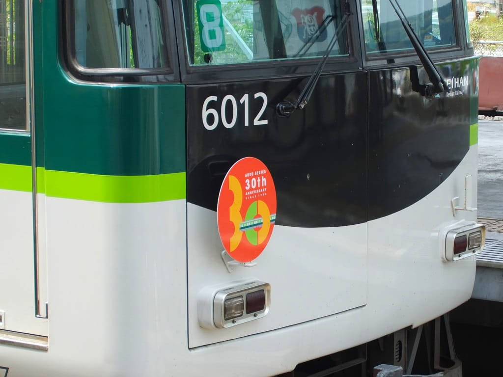 京阪6000系第12編成(6012F)デビュー30周年記念ヘッドマーク