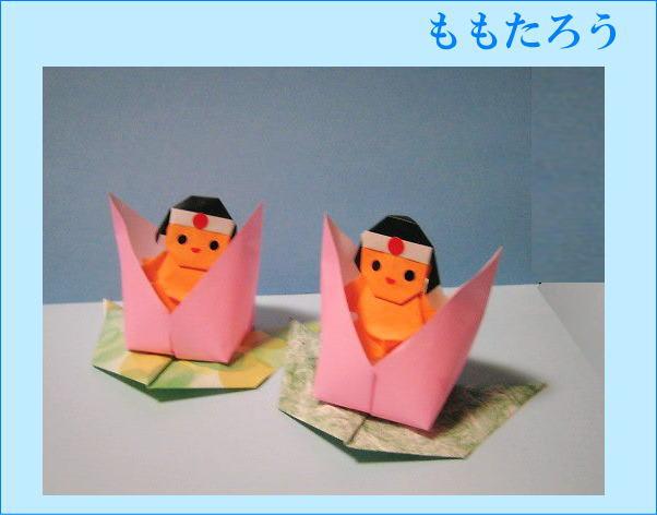 クリスマス 折り紙 折り紙 つる : blog.goo.ne.jp