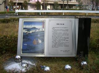 野路玉川古跡