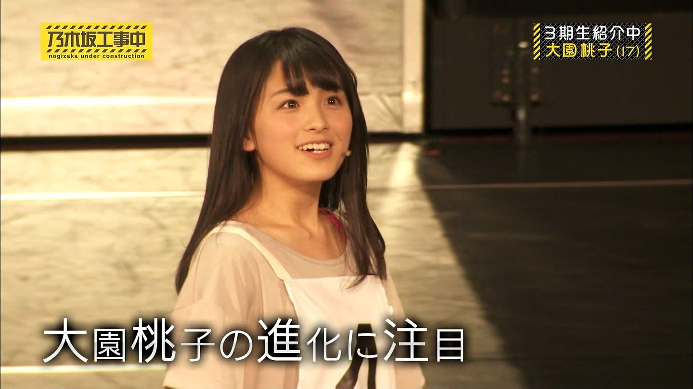 舞台練習中の大園桃子