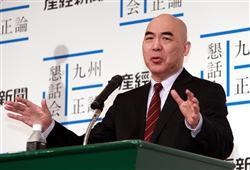 韓国は経済力で人種差別をする」...