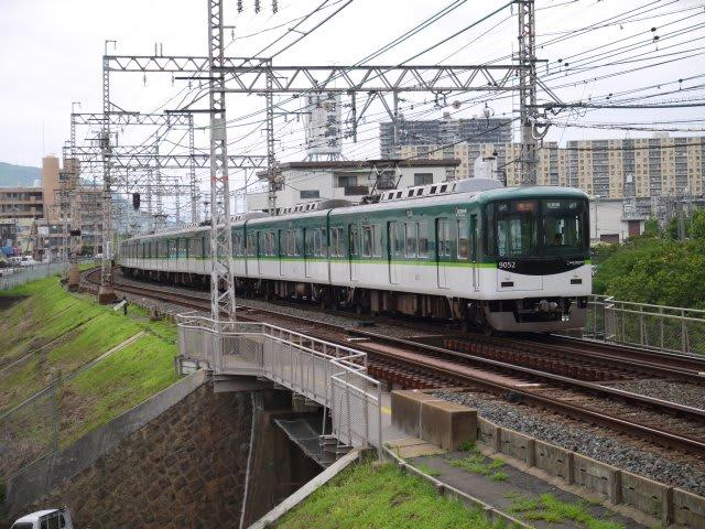 京阪9000系急行