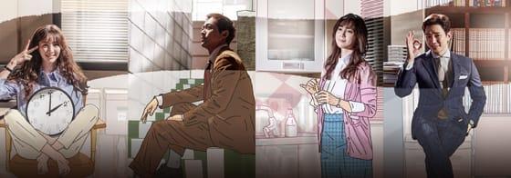 韓国ドラマ、キム課長