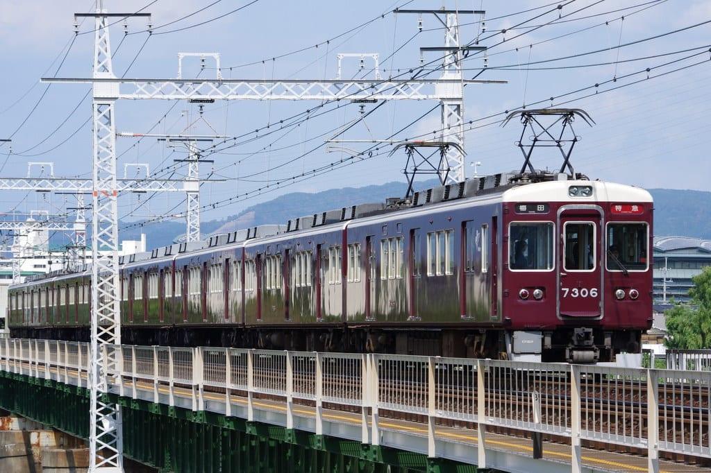 阪急7300系京都線特急