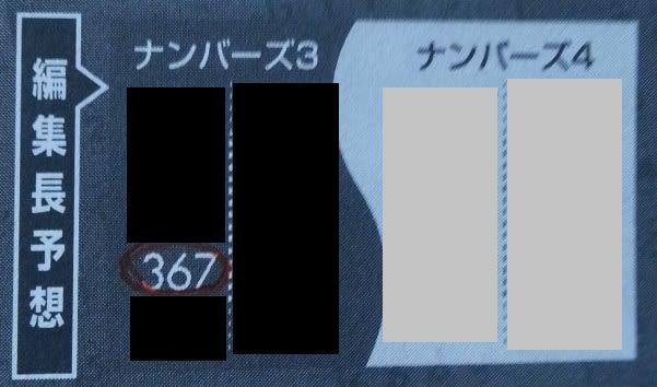 20140828_194328