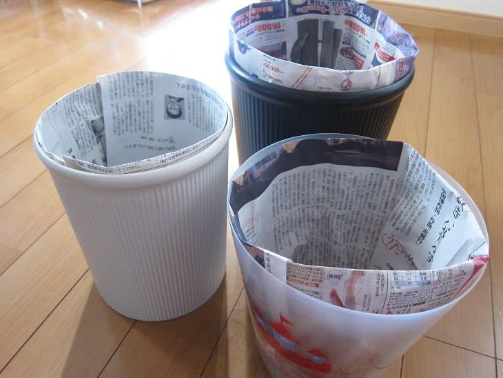 すべての折り紙 折り紙 ゴミ箱 チラシ : 先日参加した友の会の「家事 ...