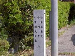 平城」のブログ記事一覧(3ページ...