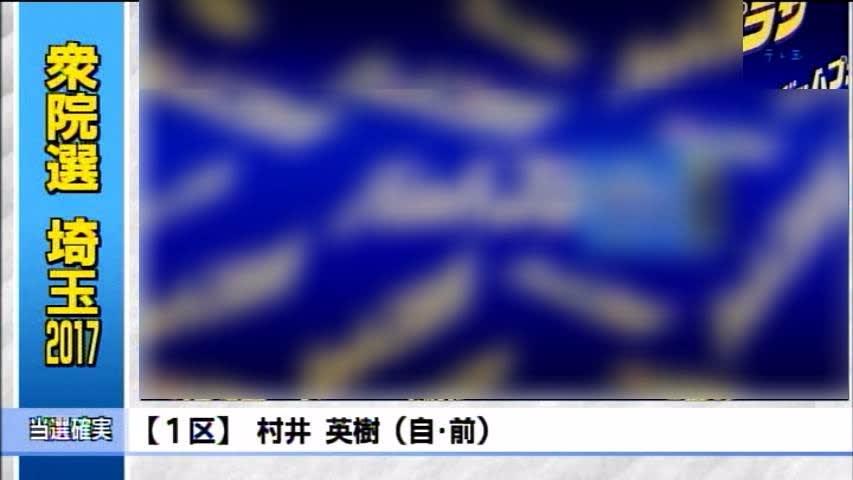放送まにあ 試験電波発射中!!