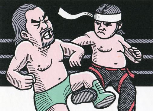 橋本真也のローキックの挿絵イラスト