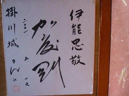 加藤剛の画像 p1_33