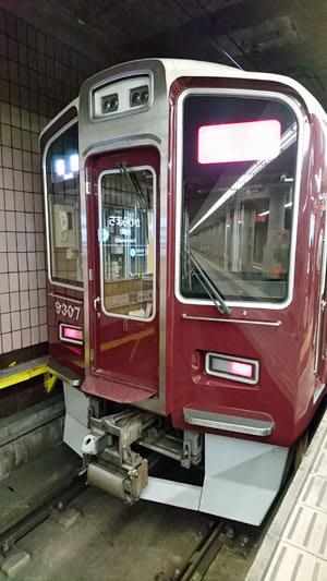 阪急9300系電車(河原町駅)