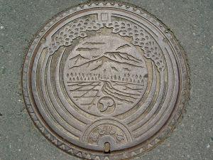 Asasinamura