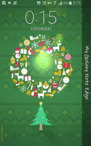 ロック画面はリースとクリスマスツリー