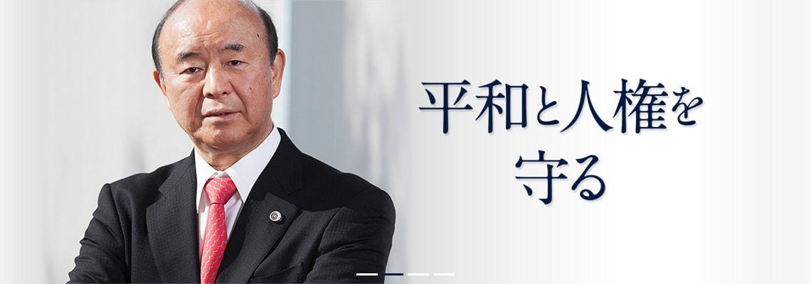 日本組織内弁護士協会|JILA