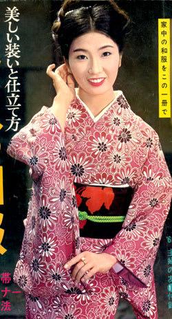 藤村志保の画像 p1_28