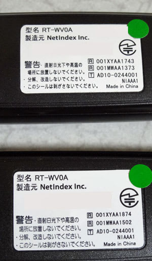 以前購入したRT-WV0Aと技的番号が変化している