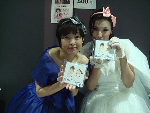 CD即売会