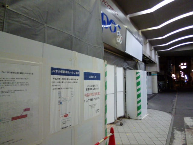 レストランモールは2016年7月中旬オープン予定のよう@JR本八幡シャポー