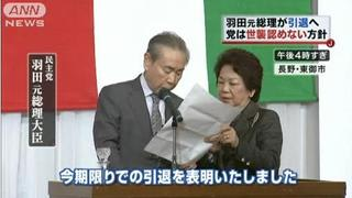 増田寛也氏「 新報道2001に生出演する予定でしたが、取り止め。鳥越氏が出演を見合わせたことで中止になったと聞きました 」 [無断転載禁止]©2ch.net YouTube動画>11本 ->画像>52枚