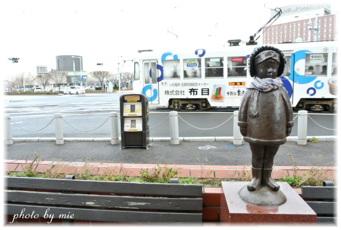 函館市 「摩周丸」+「白雪 キラリス函館店」 - *... カフェ 日和